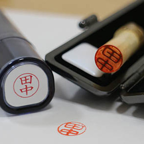 Hanko. A seal as a signature in Japan