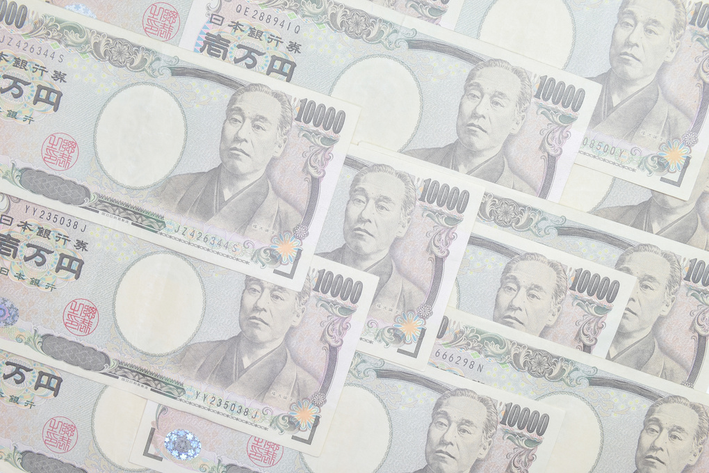 How to get the 100,000 yen relief fund from the Japanese Government?