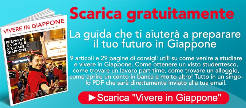 download your resume sample
